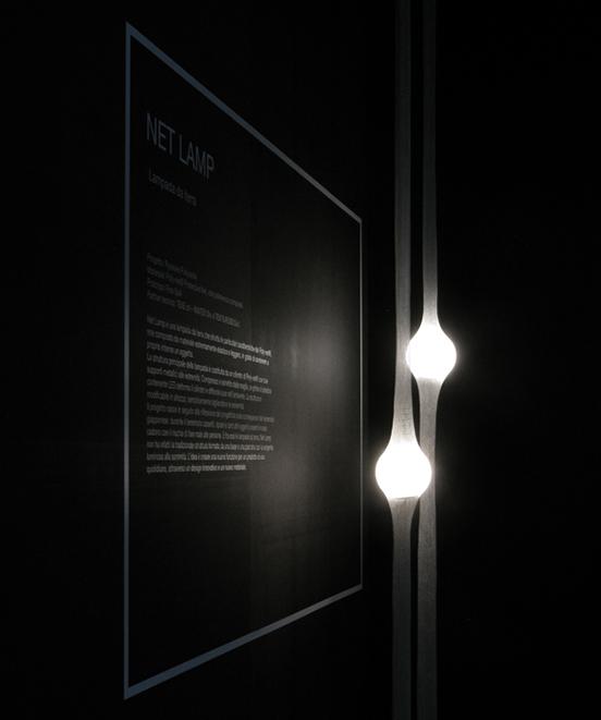 netlamp_03_2