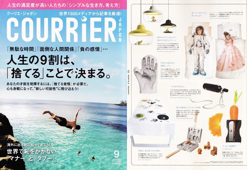 Courrier-Ryosuke-Fukusada