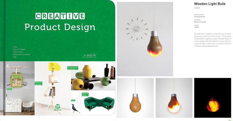creative-product-Ryosuke-Fukusada