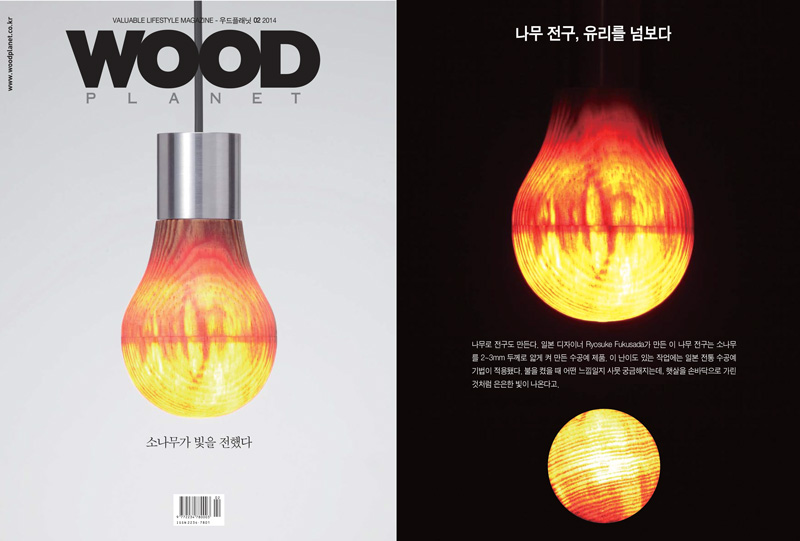 WOOD-PLANET-Ryosuke_Fukusada