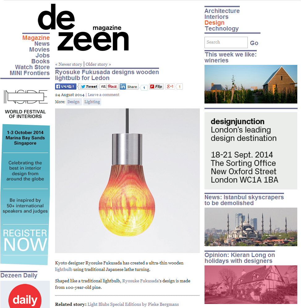 140825_dezeen_wooden_lightbulb