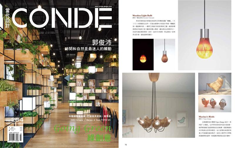 CONDE-Ryosuke-Fukusada