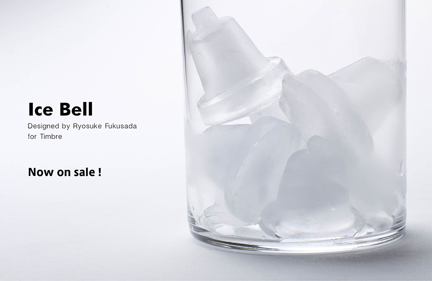 Ice Bell_low